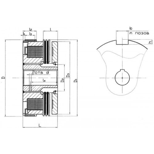 Контактная масляная муфта Э1ТМ 152