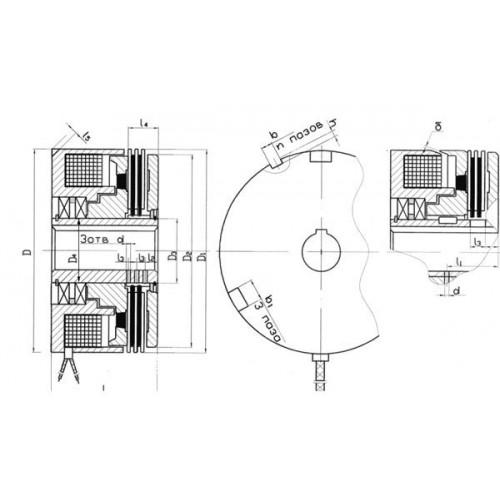 Бесконтактная муфта на подшипниках Э1ТМ 054П от производителя